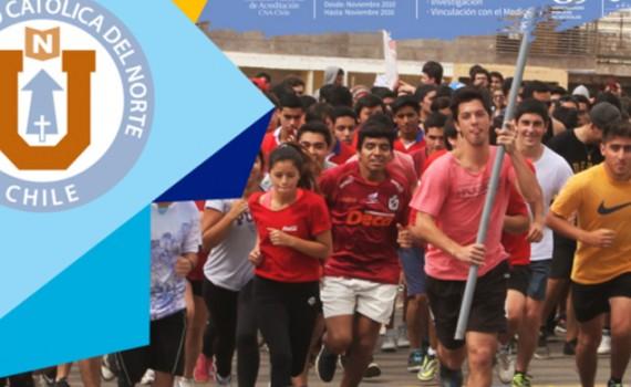 Afiche-corridaw