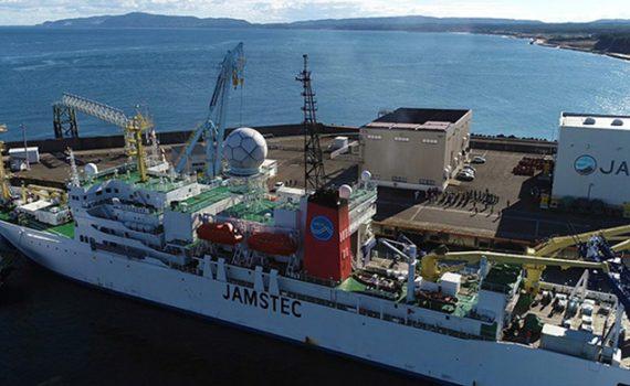Científicos UCN investigan la desconocida fauna de los montes submarinos en aguas chilenas