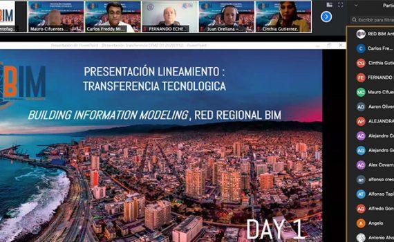 Más de 120 participantes en primer taller de Transferencia Tecnológica Red BIM Antofagasta