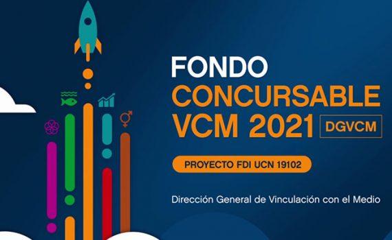 Llaman a postular al Fondo Concursable Vinculación con el Medio 2021